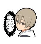 毒舌男子3(個別スタンプ:20)