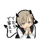 毒舌男子3(個別スタンプ:30)