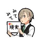 毒舌男子3(個別スタンプ:31)