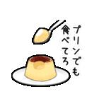毒舌男子3(個別スタンプ:40)