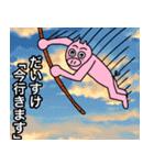 だいすけ専用可愛すぎない豚の名前スタンプ(個別スタンプ:6)
