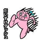 だいすけ専用可愛すぎない豚の名前スタンプ(個別スタンプ:20)