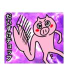 だいすけ専用可愛すぎない豚の名前スタンプ(個別スタンプ:22)