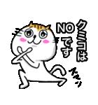 クミコ専用可愛すぎないネコの名前スタンプ(個別スタンプ:03)