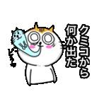 クミコ専用可愛すぎないネコの名前スタンプ(個別スタンプ:06)