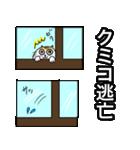 クミコ専用可愛すぎないネコの名前スタンプ(個別スタンプ:07)