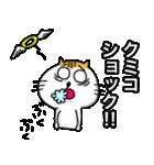 クミコ専用可愛すぎないネコの名前スタンプ(個別スタンプ:14)