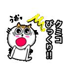 クミコ専用可愛すぎないネコの名前スタンプ(個別スタンプ:15)