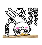 クミコ専用可愛すぎないネコの名前スタンプ(個別スタンプ:16)