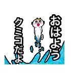 クミコ専用可愛すぎないネコの名前スタンプ(個別スタンプ:17)