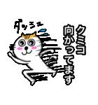 クミコ専用可愛すぎないネコの名前スタンプ(個別スタンプ:19)