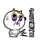 クミコ専用可愛すぎないネコの名前スタンプ(個別スタンプ:20)