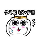 クミコ専用可愛すぎないネコの名前スタンプ(個別スタンプ:21)