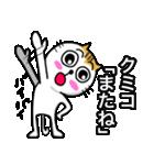 クミコ専用可愛すぎないネコの名前スタンプ(個別スタンプ:23)