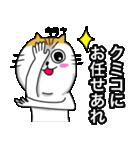 クミコ専用可愛すぎないネコの名前スタンプ(個別スタンプ:28)