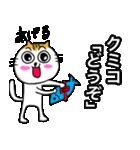 クミコ専用可愛すぎないネコの名前スタンプ(個別スタンプ:40)