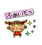 お茶目なみーちゃん15(個別スタンプ:01)