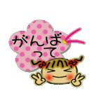 お茶目なみーちゃん15(個別スタンプ:02)
