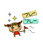 お茶目なみーちゃん15(個別スタンプ:03)