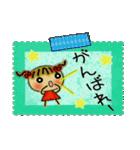 お茶目なみーちゃん15(個別スタンプ:04)