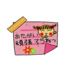 お茶目なみーちゃん15(個別スタンプ:05)