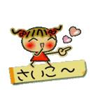 お茶目なみーちゃん15(個別スタンプ:06)