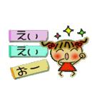 お茶目なみーちゃん15(個別スタンプ:07)