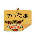 お茶目なみーちゃん15(個別スタンプ:08)