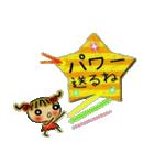 お茶目なみーちゃん15(個別スタンプ:09)