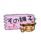 お茶目なみーちゃん15(個別スタンプ:11)