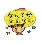 お茶目なみーちゃん15(個別スタンプ:12)