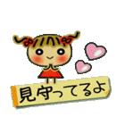 お茶目なみーちゃん15(個別スタンプ:13)