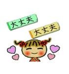 お茶目なみーちゃん15(個別スタンプ:14)
