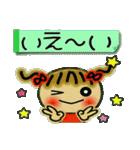 お茶目なみーちゃん15(個別スタンプ:15)