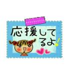 お茶目なみーちゃん15(個別スタンプ:16)