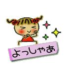 お茶目なみーちゃん15(個別スタンプ:17)