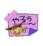 お茶目なみーちゃん15(個別スタンプ:18)