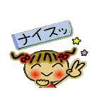 お茶目なみーちゃん15(個別スタンプ:20)