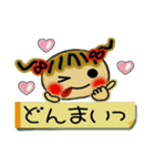 お茶目なみーちゃん15(個別スタンプ:21)