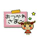 お茶目なみーちゃん15(個別スタンプ:22)