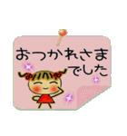 お茶目なみーちゃん15(個別スタンプ:23)