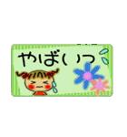 お茶目なみーちゃん15(個別スタンプ:24)