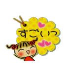 お茶目なみーちゃん15(個別スタンプ:26)