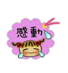 お茶目なみーちゃん15(個別スタンプ:27)