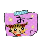 お茶目なみーちゃん15(個別スタンプ:28)