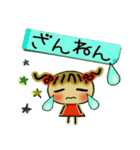 お茶目なみーちゃん15(個別スタンプ:30)