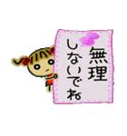 お茶目なみーちゃん15(個別スタンプ:32)