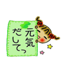 お茶目なみーちゃん15(個別スタンプ:33)