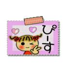 お茶目なみーちゃん15(個別スタンプ:34)