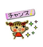お茶目なみーちゃん15(個別スタンプ:35)